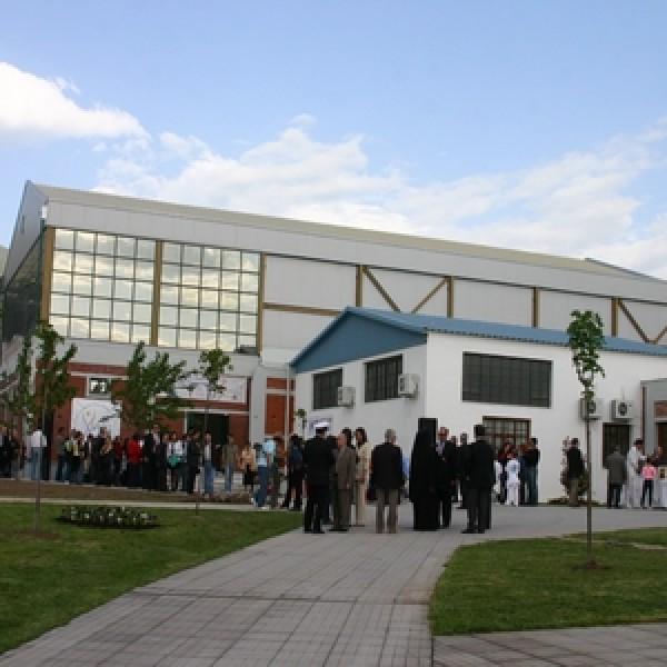 Thumbnail for Sports Centre Karagats